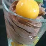 มูสมะม่วงช็อกโกแลตชิพ