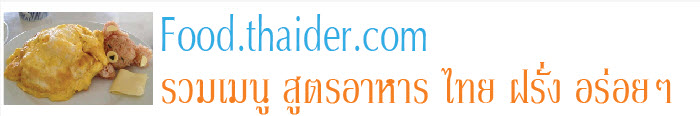 food.thaider.com